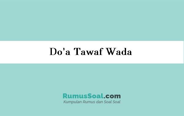 Doa-Tawaf-Wada