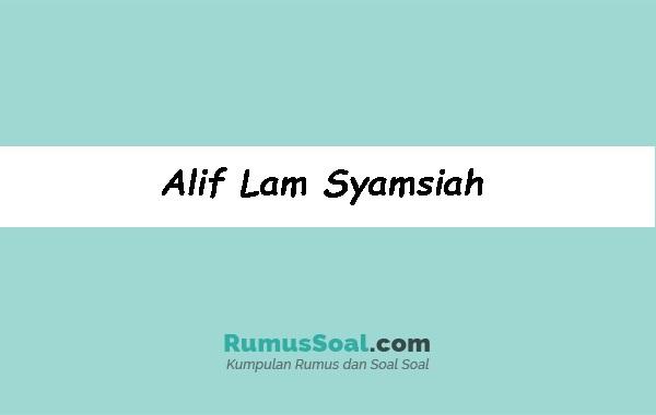 Alif-Lam-Syamsiah