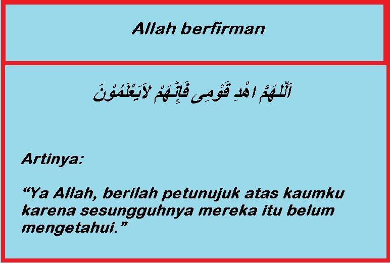 Allah-Berfirman1