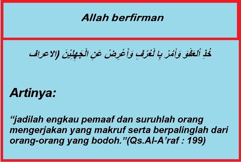 Allah-Berfirman2