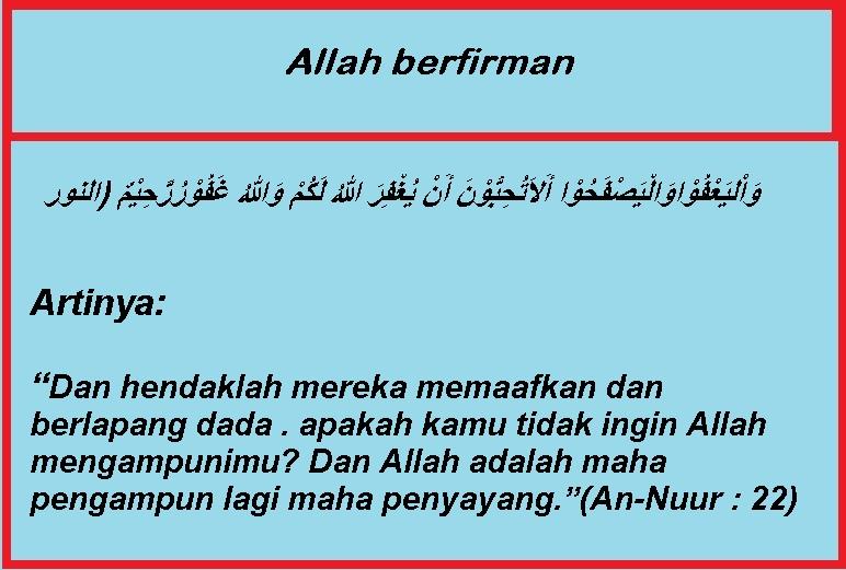 Allah-Berfirman3