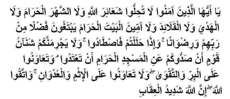 Allah-Ta'ala-berfirman