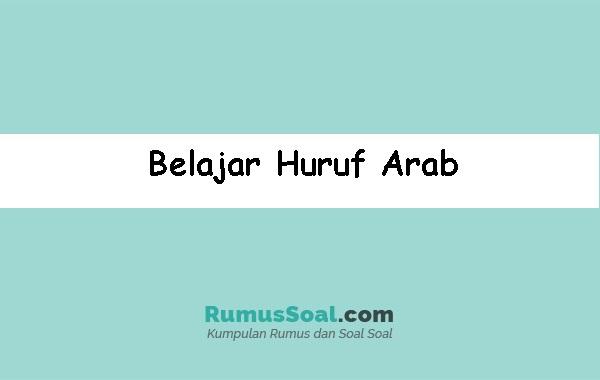 Belajar-Huruf-Arab