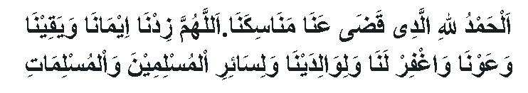 Do'a-Selesai-Tahalul