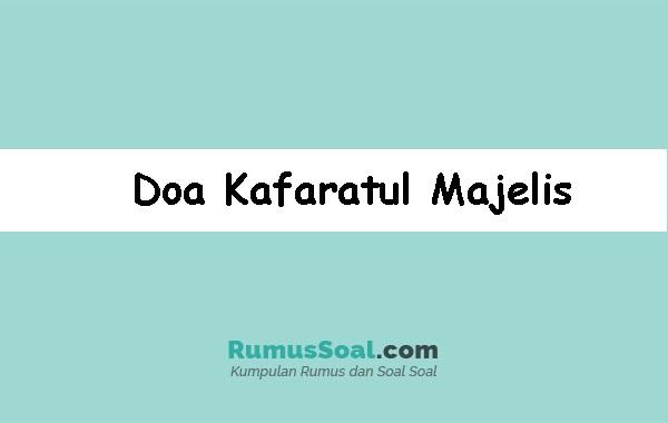 Doa-Kafaratul-Majelis-1