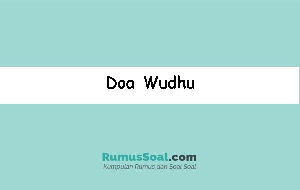 Doa-Wudhu