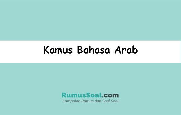 Kamus-Bahasa-Arab