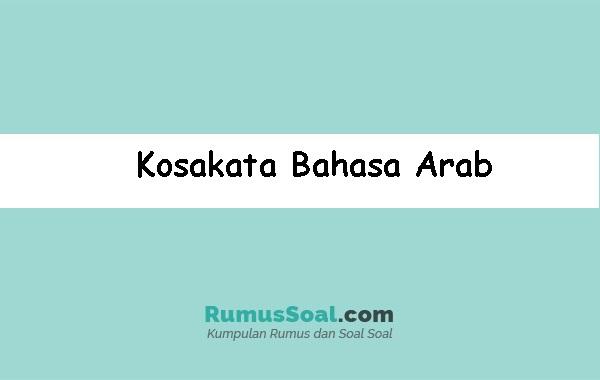 Kosakata-Bahasa-Arab