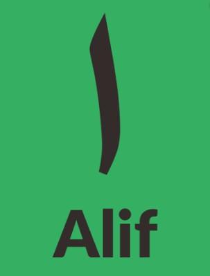 Lafal-Alif