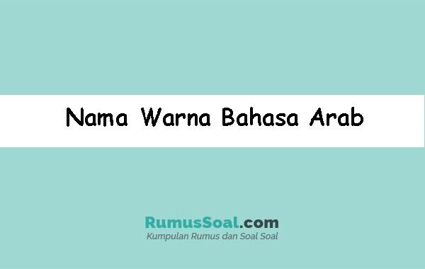 Nama-Warna-Bahasa-Arab