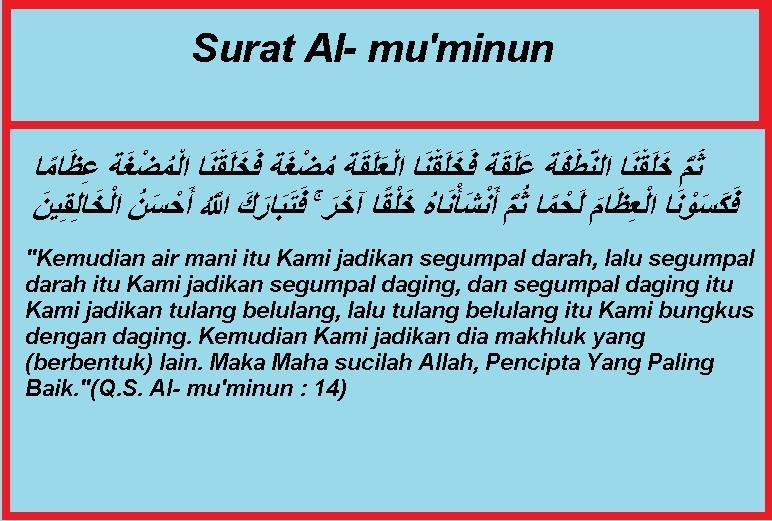 Surat-Al-muminun3