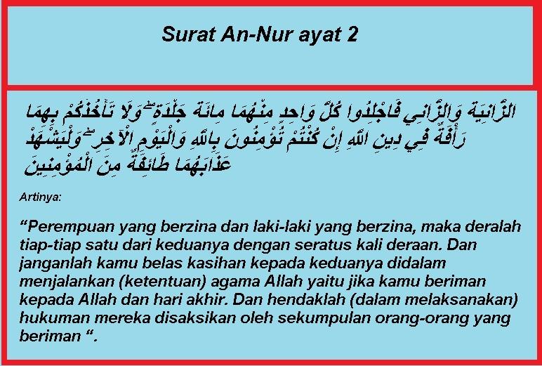 Surat-An-Nur-ayat-2