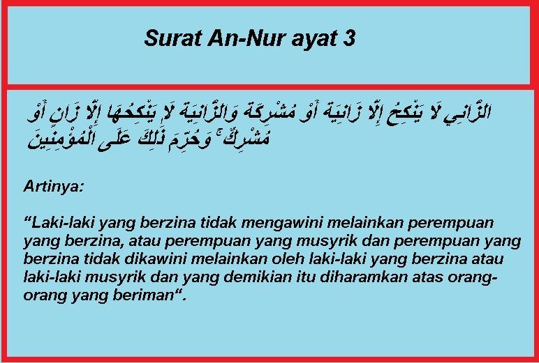 Surat-An-Nur-ayat-3