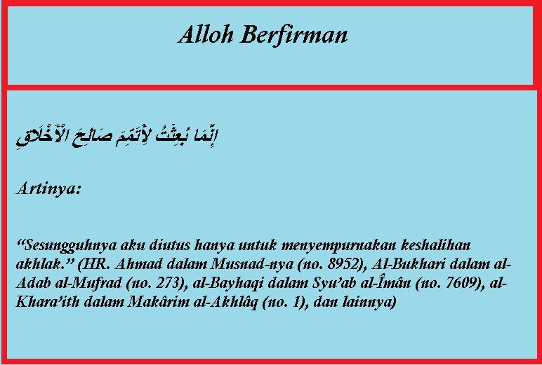 Alloh-Berfirman-2