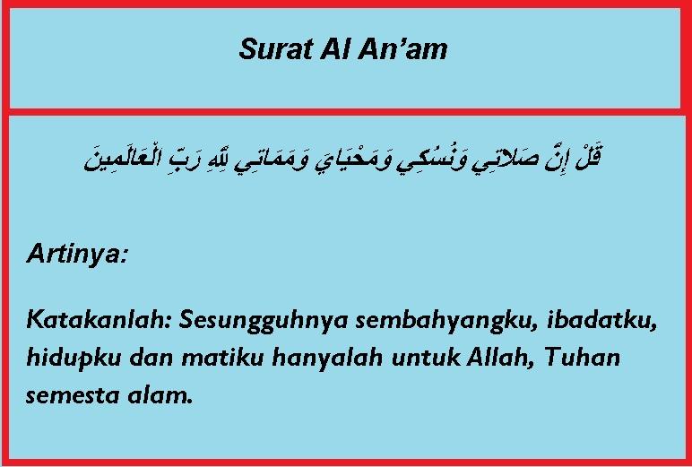 Surat-Al-An'am