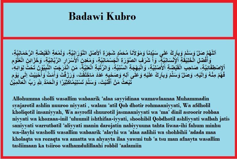 sholawat-badawi-kubro