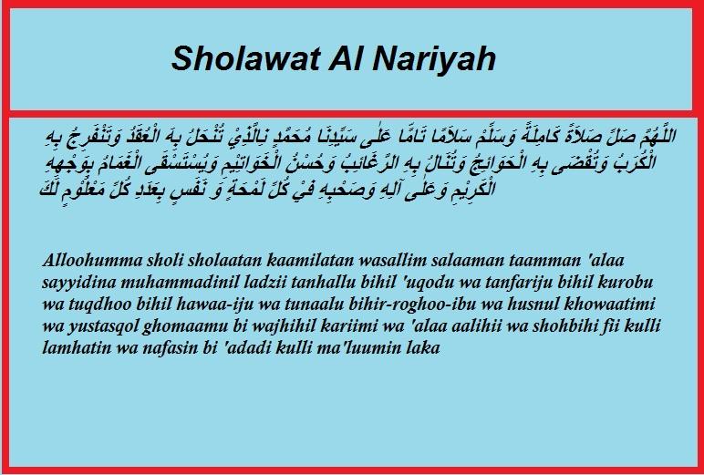 sholawat-nariyah-2