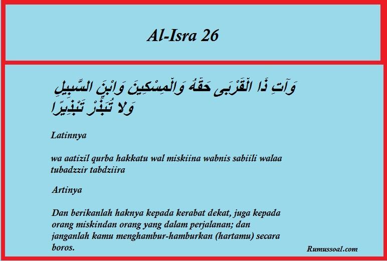 al-isra-26