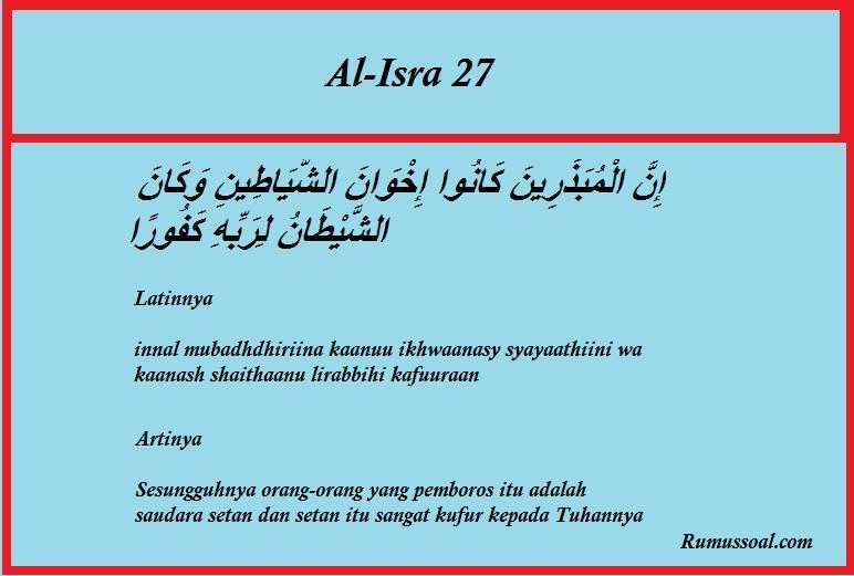 al-isra-27