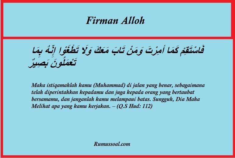 firman-allah-1