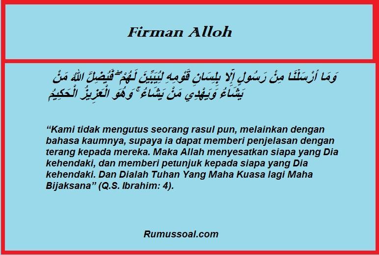 firman-alloh-1