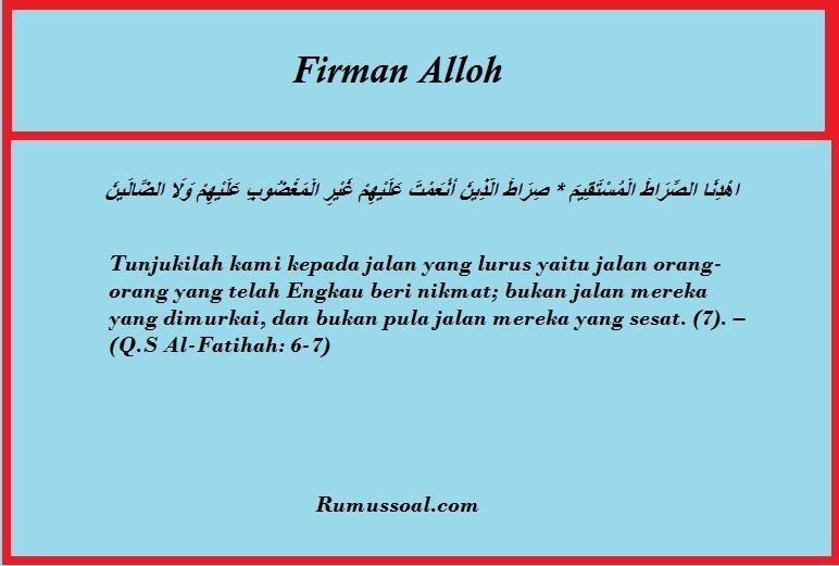 firman-alloh-2