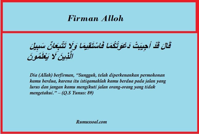 firman-alloh-3