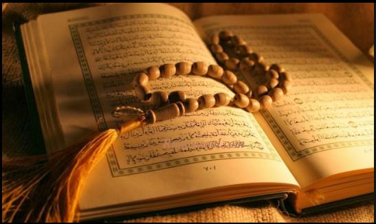 gambar-alQuran