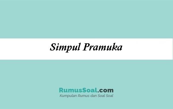 Simpul Pramuka