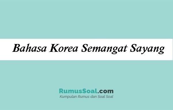 Bahasa Korea Semangat Sayang