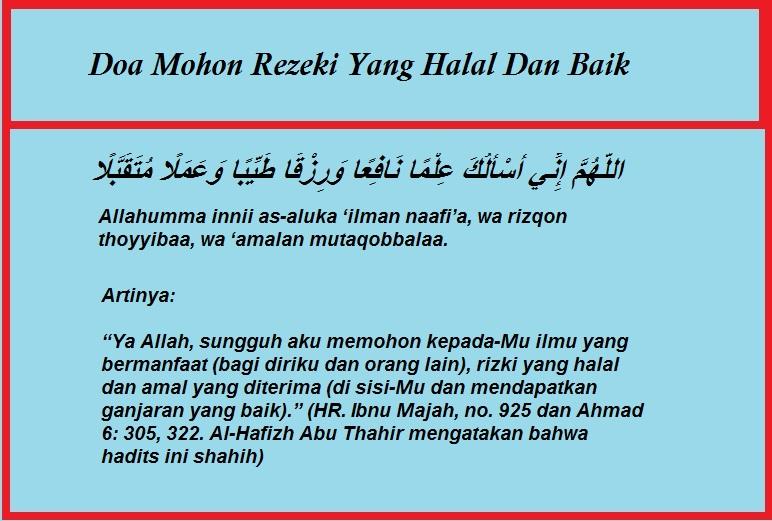 doa mohon rezeki yang b