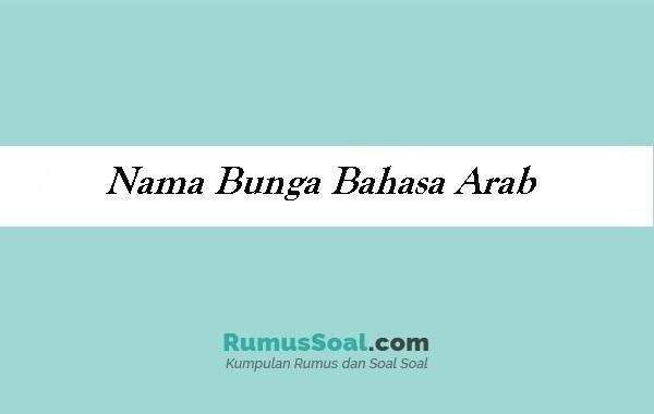 Nama Bunga Bahasa Arab