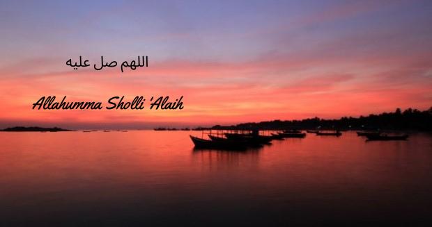Allahuma Sholli Alaih