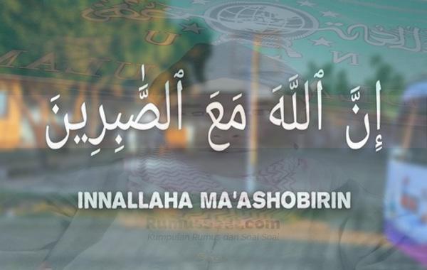Innallaha Ma'ashobirin Artinya