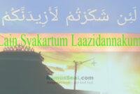 Lain Syakartum Laazidannakum