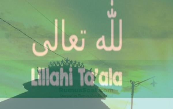 Lillahi Ta'ala Artinya