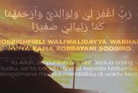 Rabbighfirli Waliwalidayya